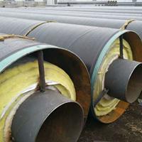 河北大东 钢套钢蒸汽保温管道