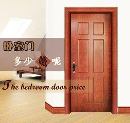 卧室门价格在500元的能买吗  一般卧室门都什么价钱