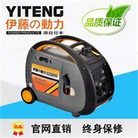 上海2.4kw数码变频发电机报价
