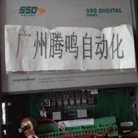 广州590直流调速器维修中心