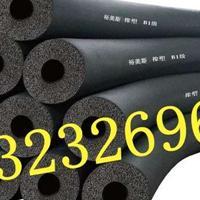 管道用橡塑保温管隔音吸音棉价格便宜的品牌生产厂家13323269659
