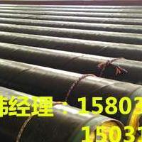 燃气管道用聚氨酯保温管道厂家实力雄厚值得选择