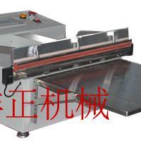 上海导光板真空包装机价格,昆山多晶硅电子真空封口机厂家