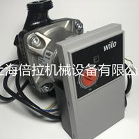 Yonos PARA RS15/6高效循环泵WILO德国威乐静音屏蔽变频泵