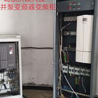 北京怀柔深井泵变频器变频柜上门维修更换