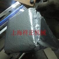 上海活性炭真空包装机价格,昆山塑胶颗粒真空封口机厂家