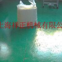 上海大麦苗粉真空包装机价格,昆山发酵饲料真空封口机厂家