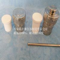 防爆式水热合成反应釜25ml/50ml/100ml/200ml