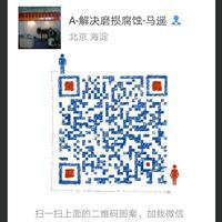 北京耐默科技有限公司