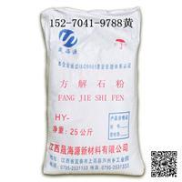 厂家直销橡胶行业方解石粉