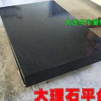 宁波大理石平板,无锡花岗岩构件的韧性