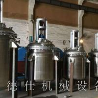 广东化工设备反应釜 不锈钢真空搅拌反应釜 运行稳定