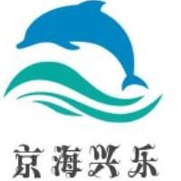 京海兴乐科技(北京)有限公司