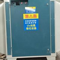塑胶厂光氧等离子净化器消除气味