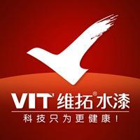 广东维拓化工股份有限公司