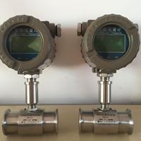 广州液体涡轮流量计厂,智能涡轮流量计价格