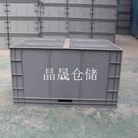天津EU箱600*400 北辰塑料箱价格 小淀塑料箱子