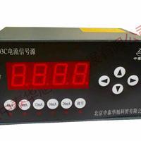 仪表式电流信号源ZT-03C-1 / ZT-03C