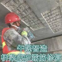 菏泽化工厂构件抗腐蚀防护砂浆