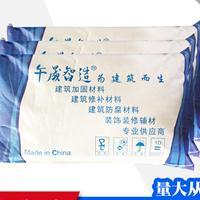 枝江钾水玻璃耐酸砂浆供应商