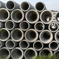 深圳钢筋混凝土管,二级离心300管优质生产厂家