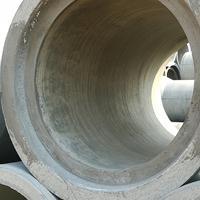深圳钢筋混凝土管,Ⅱ级离心直径800mm承插口钢筋混凝土排水管