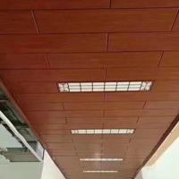 成都红酒庄-木纹色铝单板-幕墙木纹铝单-板铝板厂家批发价格