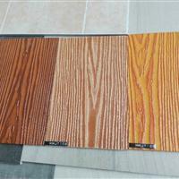 厂家直销金邦埃特木纹水泥板,赛迪板,赛迪木纹板