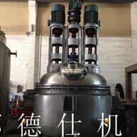 广州多功能反应釜 多功能建筑结构强力胶生产设备