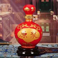 经典1斤5斤装酒瓶价格 红色原浆球瓶批发 景德镇订做陶瓷酒瓶厂