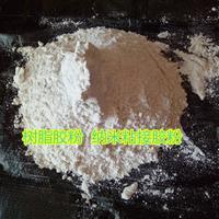 砂浆树脂胶粉  粘接砂浆  抗裂砂浆 玻化微珠砂浆 一吨40袋