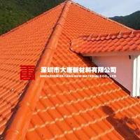 砖红树脂瓦_ASA防腐材质_广东新型屋面树脂瓦
