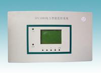 SPC100A电力智能监控系统生产厂家