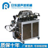 卷轴布分条机 商标分切机 无尘布分条设备 日东超声波机械
