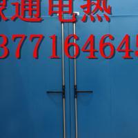 热风循环烘箱-通用型干燥设备-连体不锈钢隧道炉