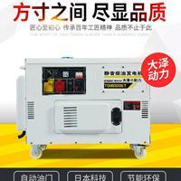 15千瓦静音柴油发电机户外便携式