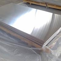 山东济南铝板厂1100幕墙板1060交通标牌铝板1系铝板