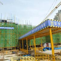 河南安阳漯河建筑工地防护棚加工钢筋棚厂家制作钢筋棚