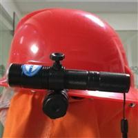 安全帽配照明灯JW7620/JW620A价格/海洋王消防佩戴式防爆灯