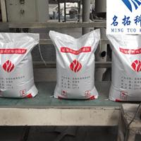 贵州陶瓷浇注料厂家