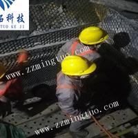 纳米陶瓷涂料 重防腐耐高温高耐磨