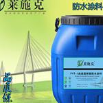 FTY-1桥面防水涂料出厂价 水性沥青基防水材料