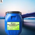 浙江专业品质供应JBS桥面防水涂料