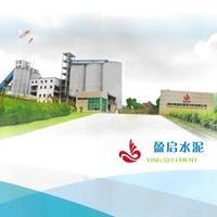 广州盈启白水泥厂家销售中心可开票质量有保证,欢迎来电订购
