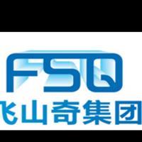 湖南飞山奇建筑科技有限公司
