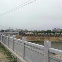 广州增城区路沿石厂家F 广州越秀区路沿石价格 2
