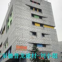 幕墙冲孔铝单板-穿孔铝板金属建材生产厂家免费出图