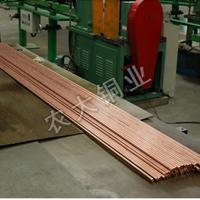 厂家直销C14500碲铜棒 5mm碲铜线 高精耐磨碲青铜棒