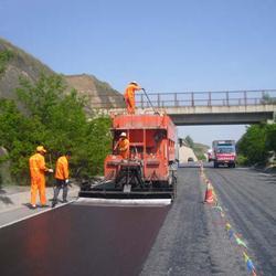 北京河北涿州山西山东江苏湖北稀浆封层微表处理乳化沥青厂家