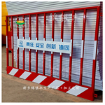 上海基坑防护栏杆规范图片 苏州基坑护栏批发 品质好